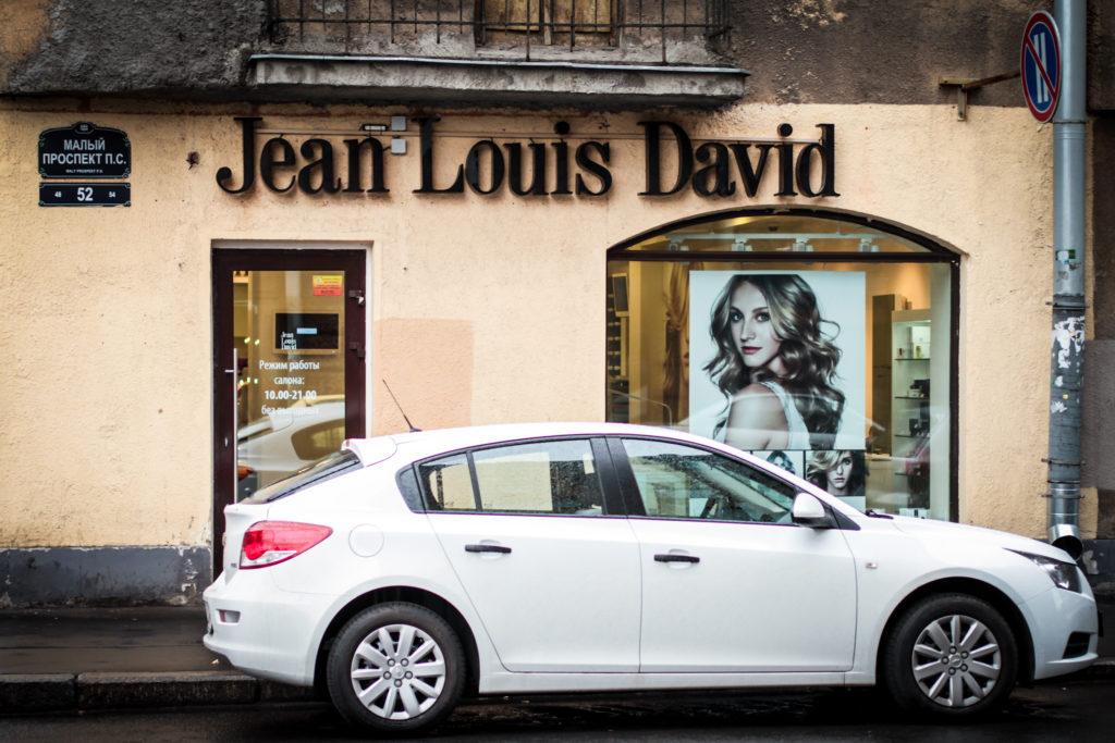 Объемные буквы для салона красоты 'Jean Louis David'
