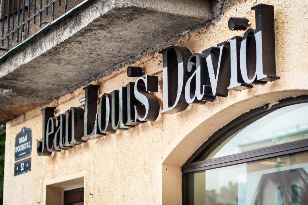 Изготовление объемных букв с контражурной подсветкой для салона красоты 'Jean Louis David'