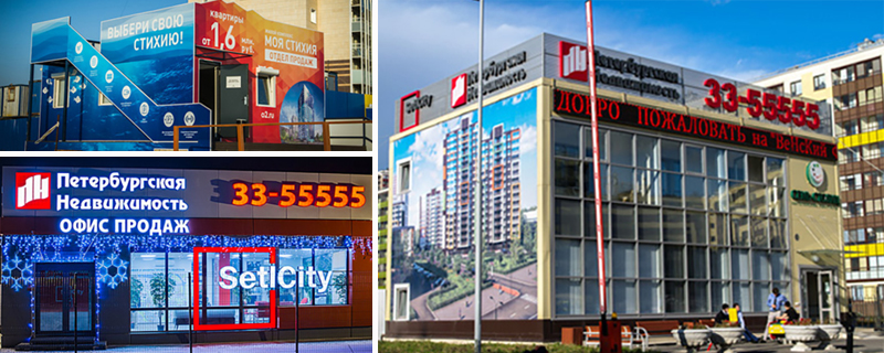 мобильные офисы продаж, строительство быстровозводимых зданий, мобильные офисы