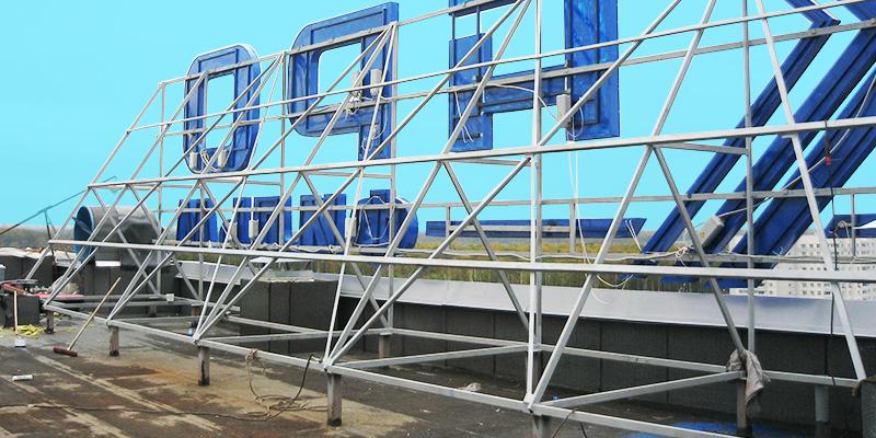 крышная установка, крышные установки, изготовление крышной установки, крышная установка для тц, крышная установка Каро
