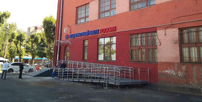 изготовление фасадной вывески банк россия