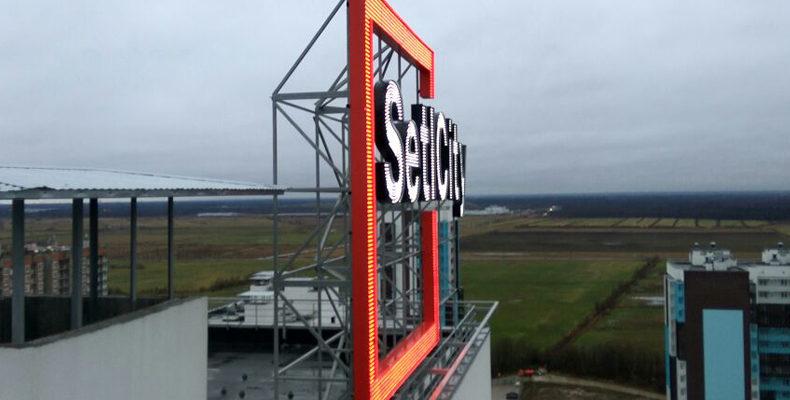 реклама на кровле здания, рекламные носители, рекламные конструкция, крышные установки, крышная установка