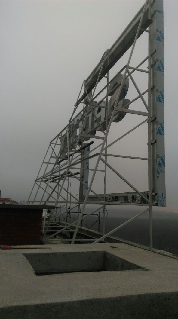 крышная установка, изготовление крышной установки, крышная установка setlcity, крышная установка в жк, крышная установка в жк Лондон
