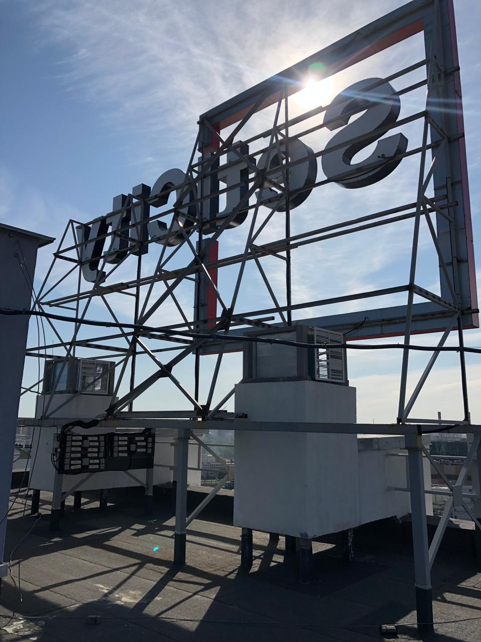 крышная установка, крышные установки в жк, изготовление крышных установок, крышная установка setlcity, крышная установка ЗимаЛето