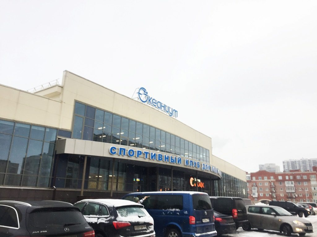 """Крышная установка для комплекса """"ОКЕАНИУМ"""""""