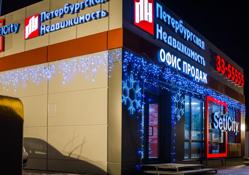 Новый год, здания новый год, украшение зданий, оформление офисов, оформление фасадов