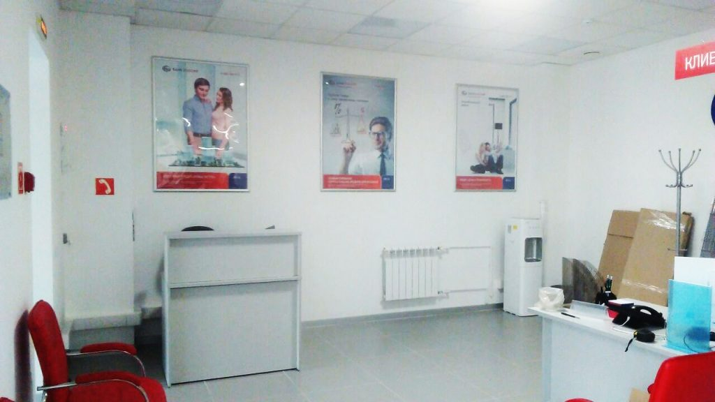 интерьерная реклама в Банке России