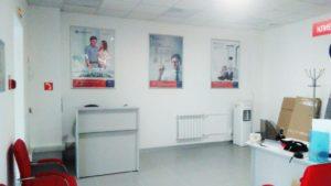 интерьерная реклама в офисе Банка России