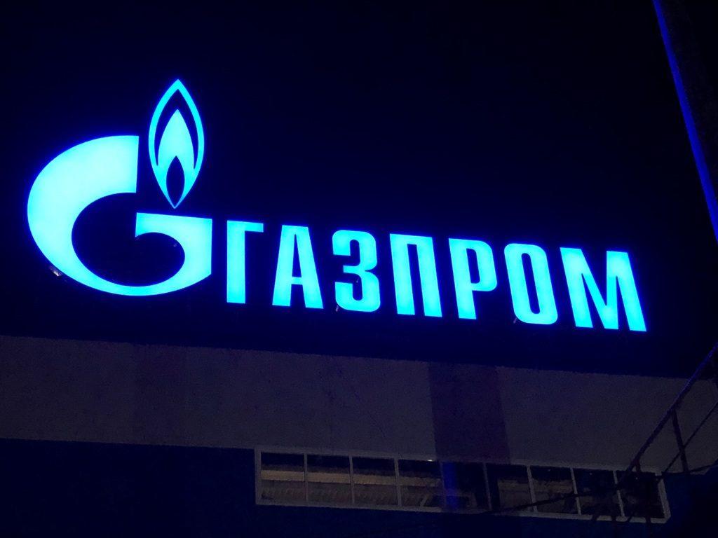 Баннерные буквы Газпром