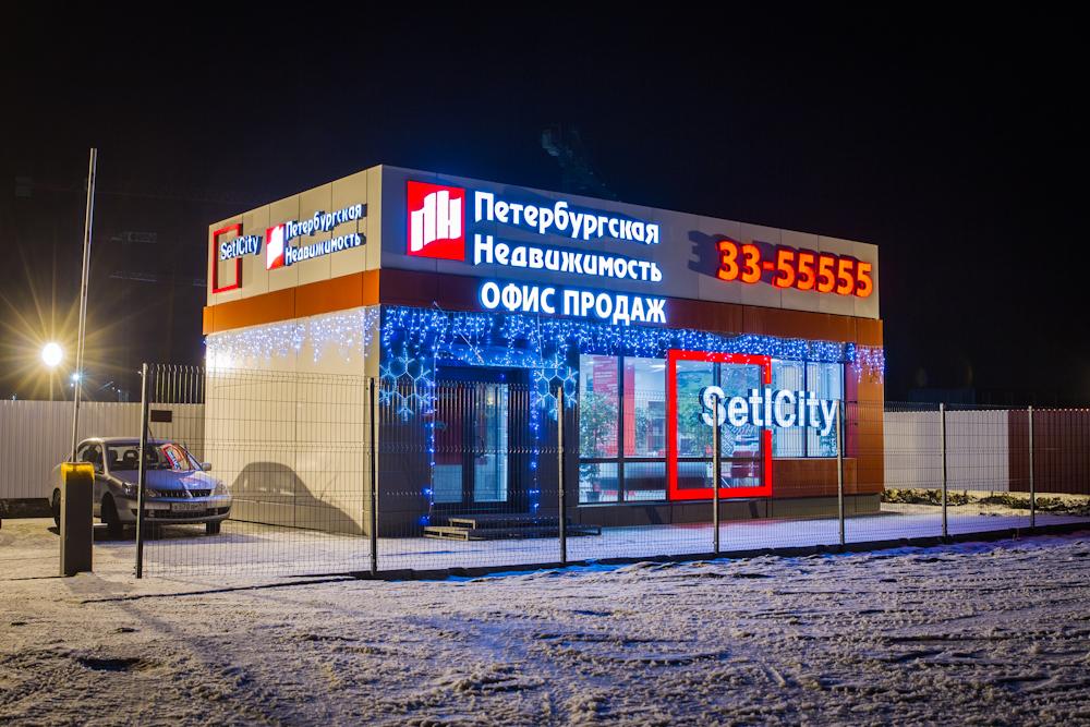 Новогоднее оформление офиса продаж строительной компании
