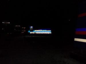 рекламные конструкции, изготовление рекламных конструкций, рекламная конструкция для Мурманска, рекламная установка для города, наземная конструкция Мурманск