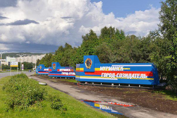 наземная конструкция на въезде в г. Мурманск