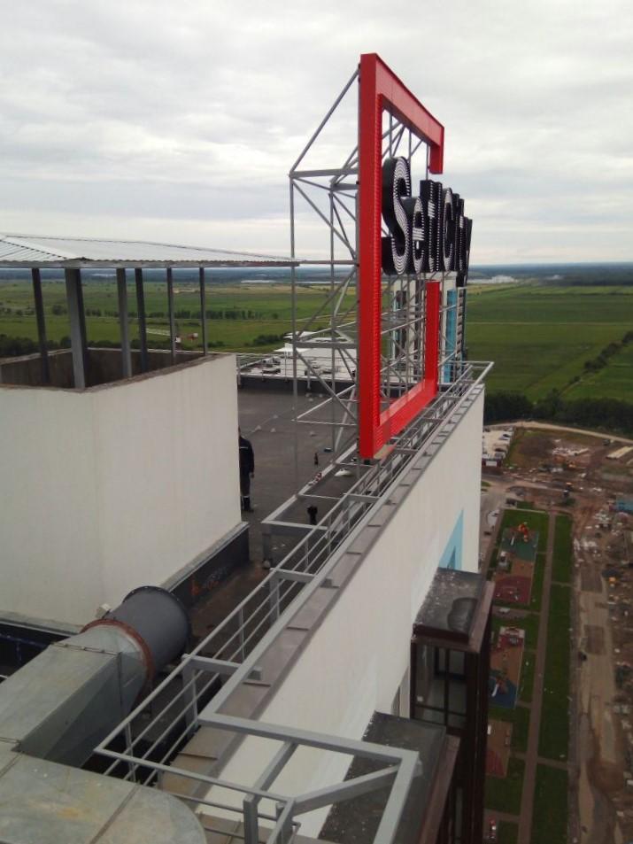 крышная установка, изготовление крышной установки, крышные установки setl city, крышные установки в жк
