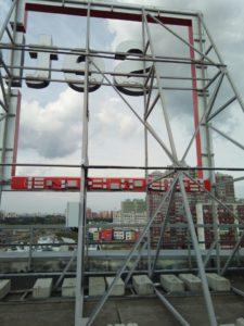 """крышная установка для Setl City на территории ЖК """"Чистое небо"""""""