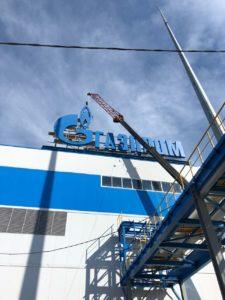 """монтаж крышной установки для """"Газпрома"""""""