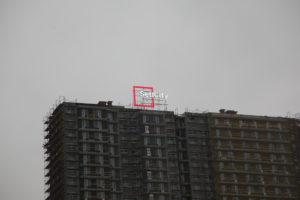 """крышная установка по заказу компании """"SetlCity"""" в районе Кудрово"""