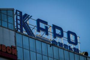 """крышная установка для """"Каро-фильм"""" на ТРК """"Невский"""" на Дыбенко"""