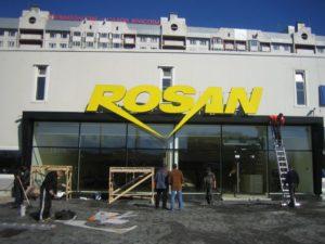 """монтаж крышной установки для салона """"Росан"""""""