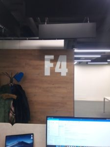 обозначение зон в офисе