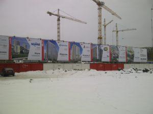 баннерная установка до строительства ЖК