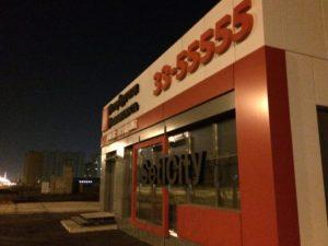 офис продаж SetlCity на территории