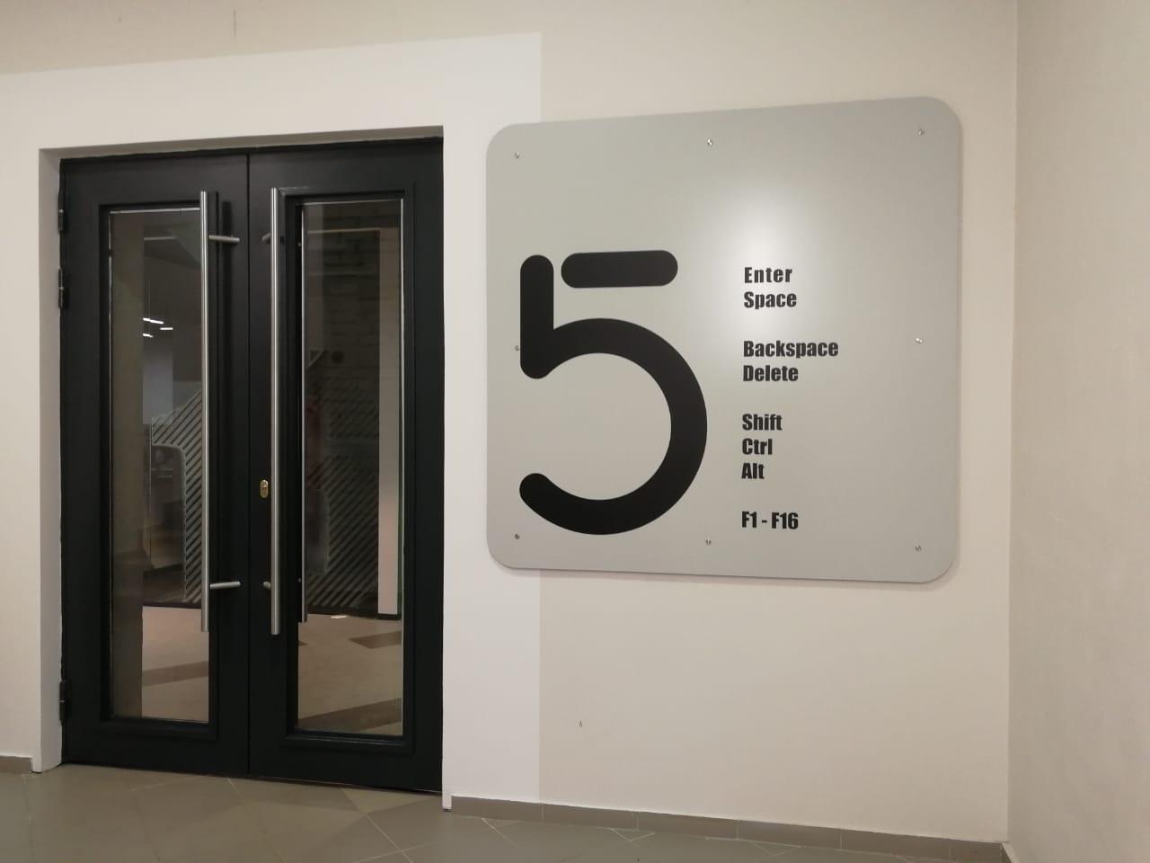 Навигационное табло перед входом на 5 этаж в офисе компании 'Петер-Сервис'