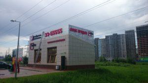офисное здание ЖК