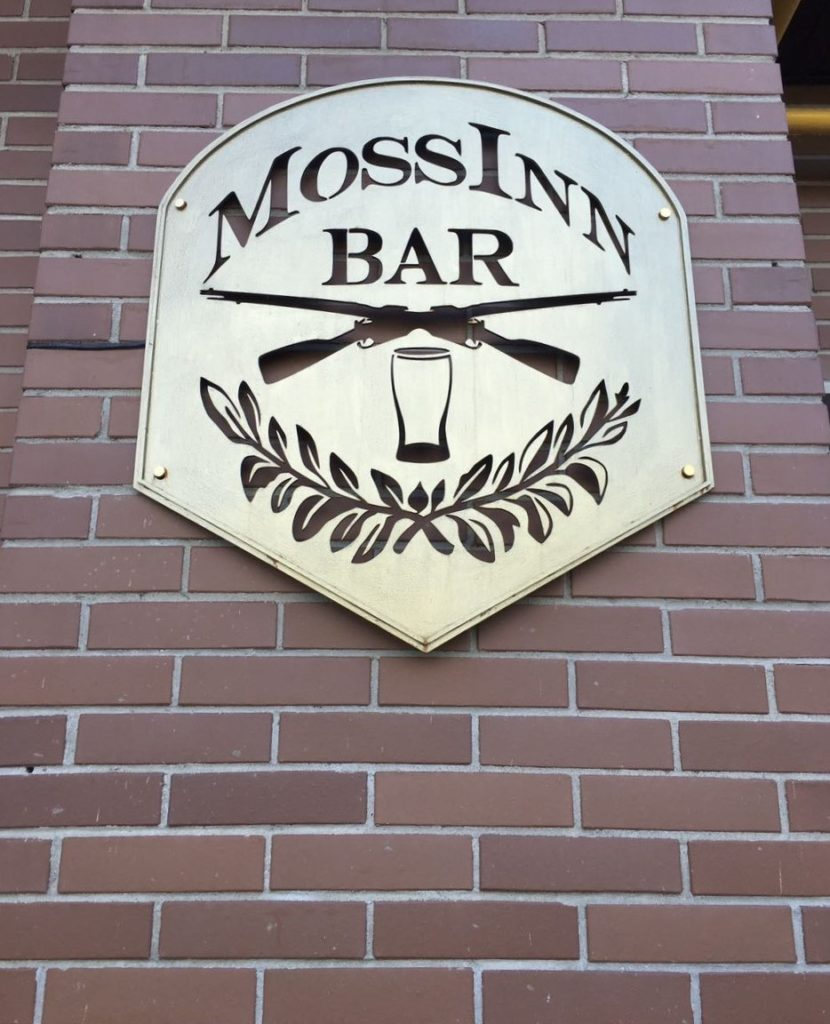 Фасадная вывеска для Mossinn bar