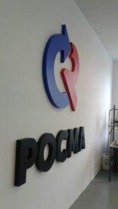 """интерьерная вывеска с логотипом в офисе """"Росма"""""""