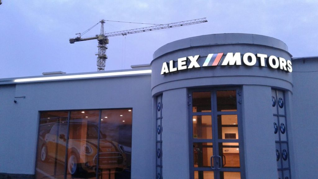 """Фасадная вывеска для """"Alex Motors"""""""