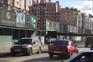 баннерная галерея для жилого комплекса