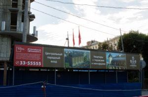 рекламные конструкции для ЖК