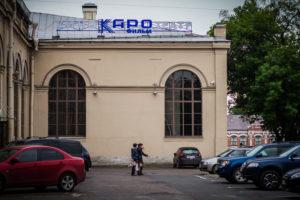 """рекламная установка для кинотеатра """"Каро-фильм"""""""