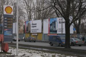 баннерная галерея вдоль ЖК