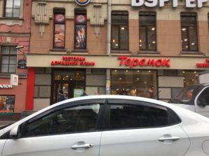 """фасадные вывески для ресторана """"Теремок"""""""