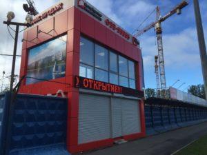 """офис продаж ЖК """"Стокгольм"""" компании SetlCity"""