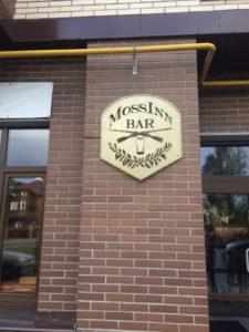 внешняя вывеска для Mossinn bar