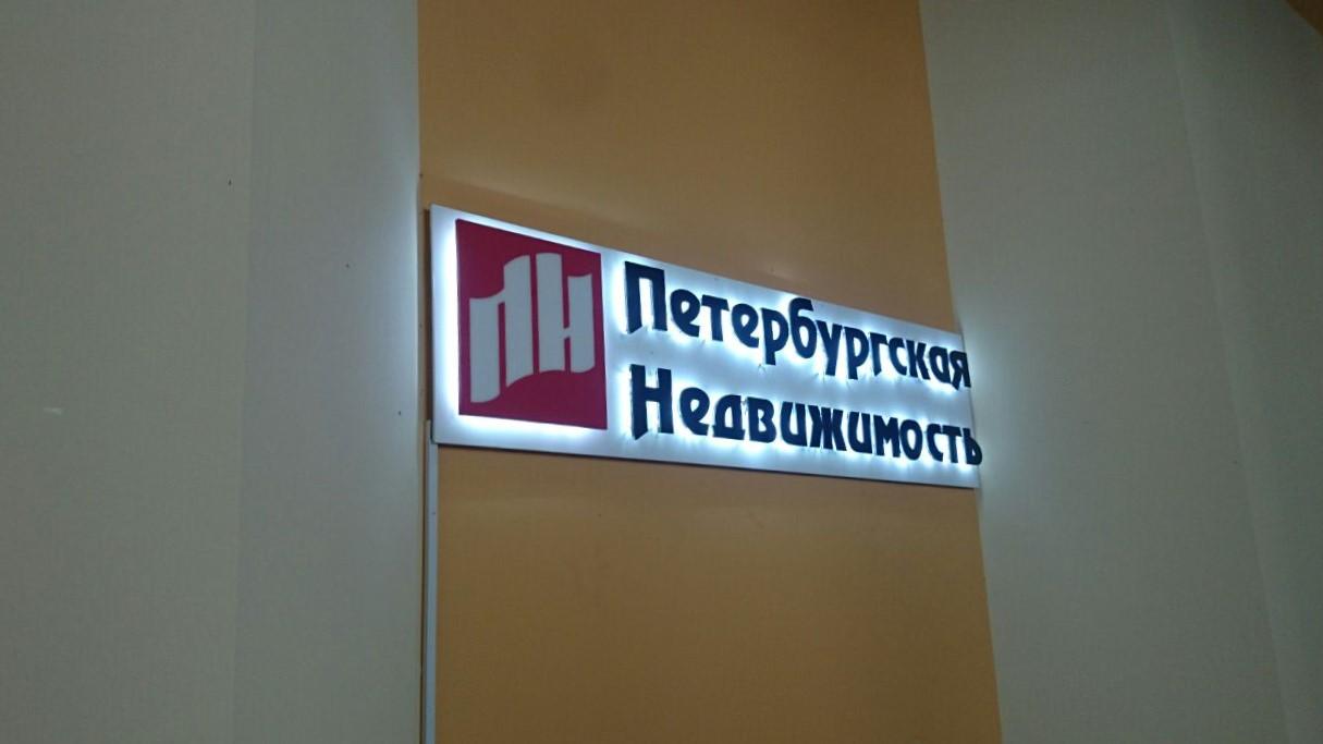 интерьерная реклама в офисе 'SetlCity' на Московском проспекте