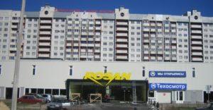 """крышная установка для салона """"Росан"""""""
