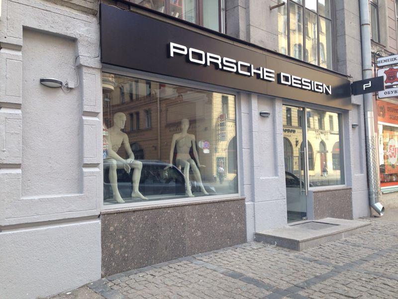 Фасадная вывеска для Porsche Design