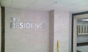 "ЖК ""The Residence"""