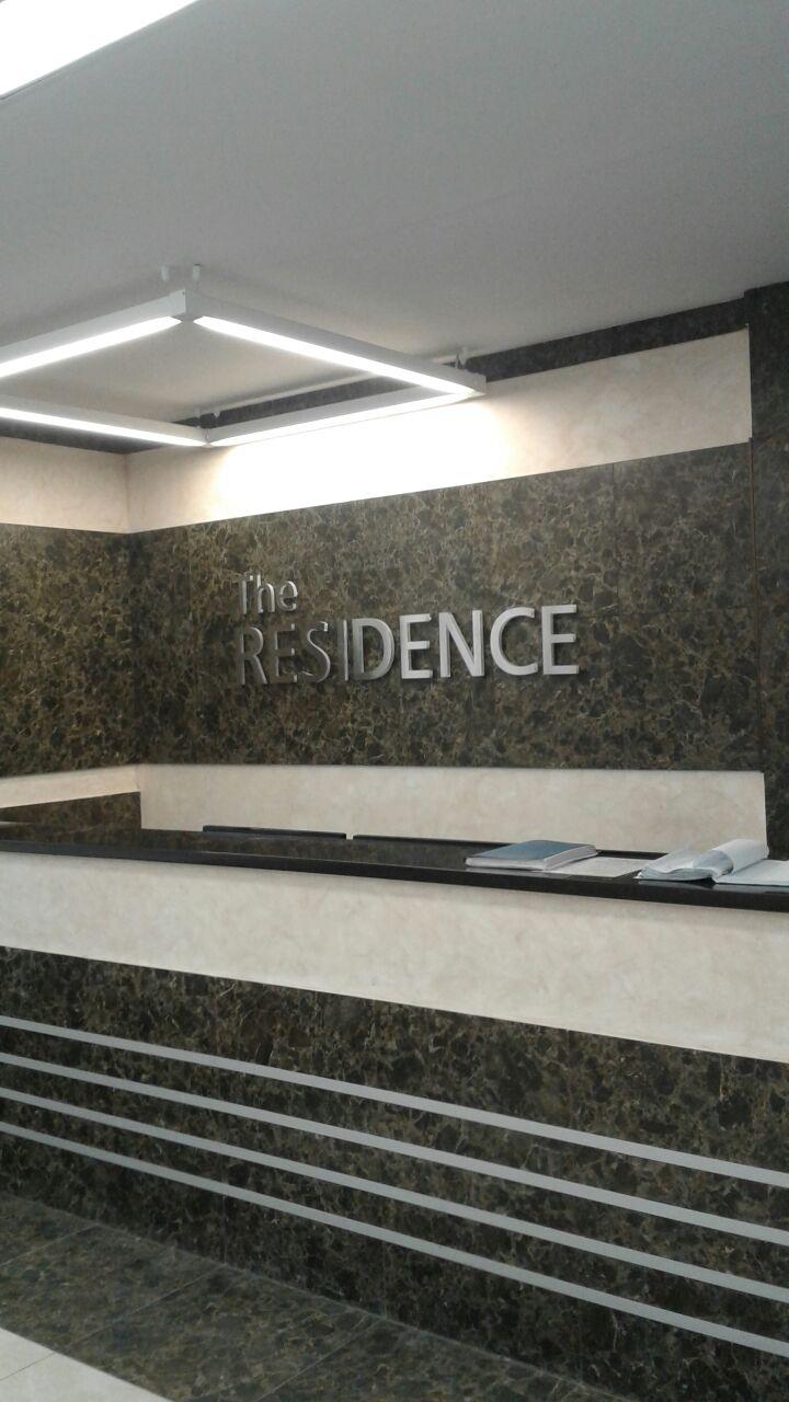 интерьерная вывеска в ЖК The Residence