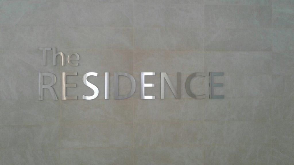 Внутреннее оформление ЖК The RESIDENCE