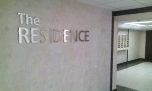 оформление этажей в ЖК The Residence