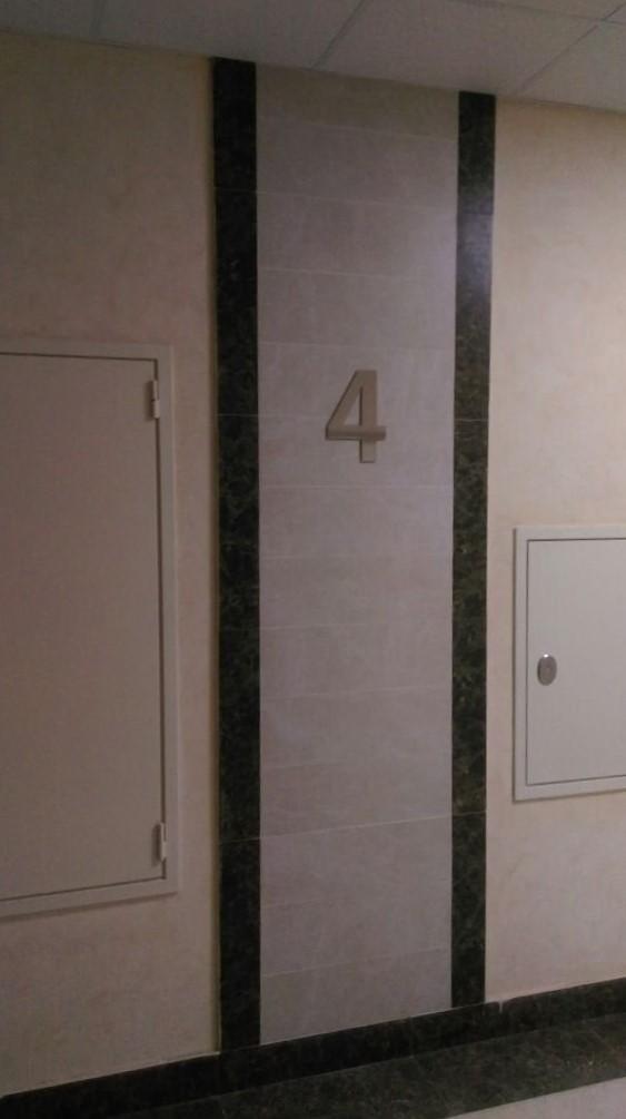 цифра этажа в ЖК The Residence