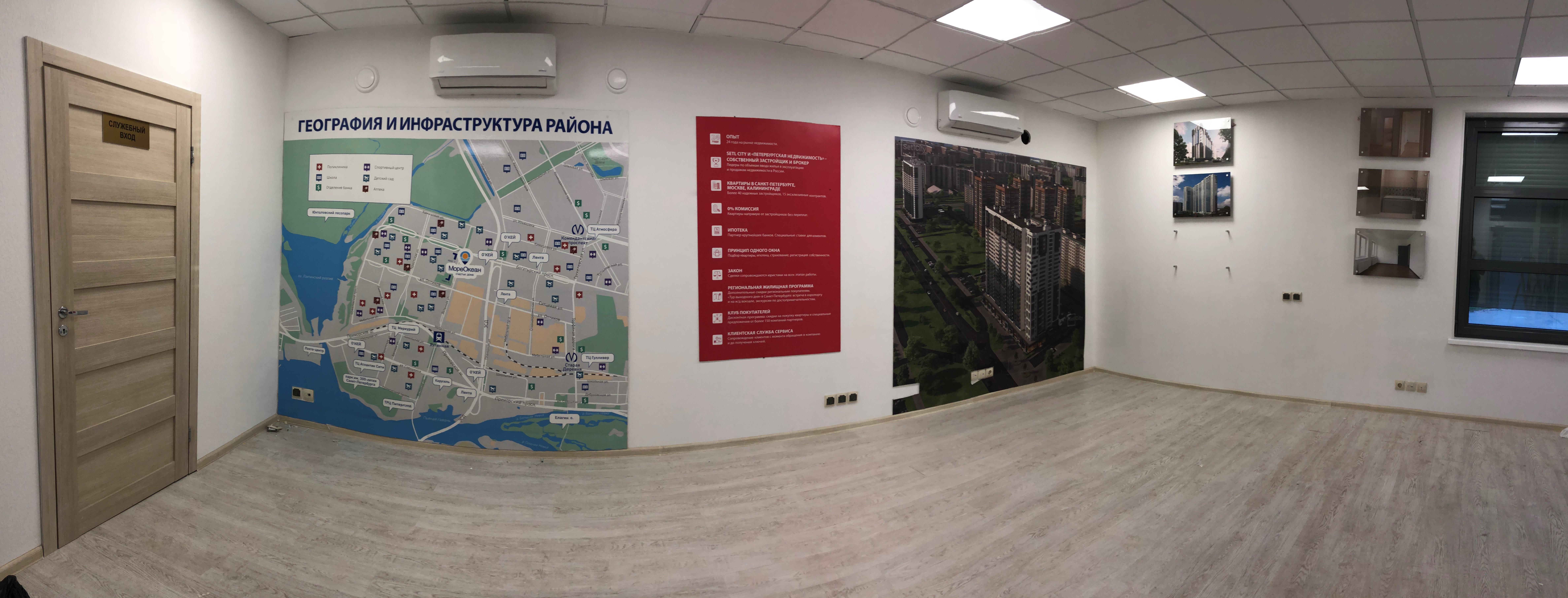 быстровозводимые здания, модульные здания, быстровозводимые офисы продаж, офис setlcity, офис продаж море океан, интерьерное оформление офиса