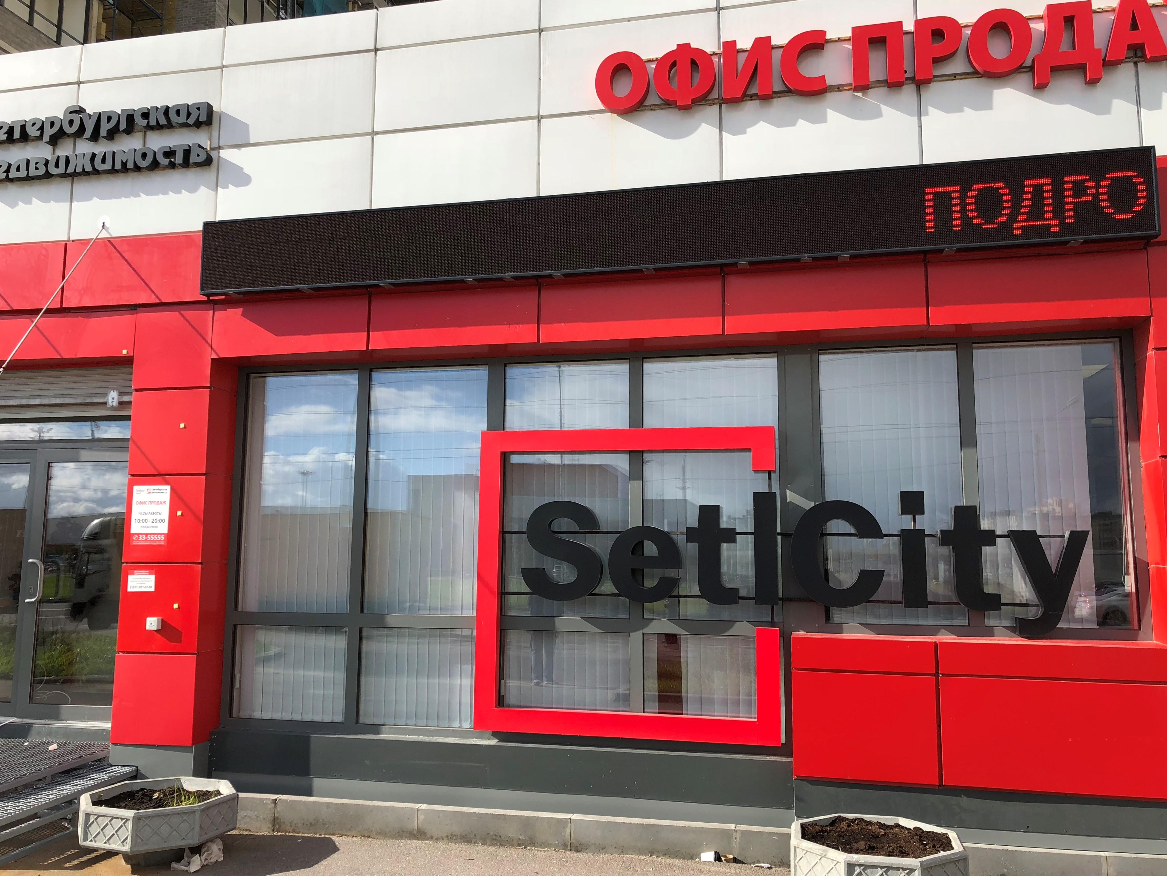 быстровозводимые здания, модульные здания, быстровозводимые офисы продаж, офис продаж на объекте строительства, офис setlcity, офис продаж море океан
