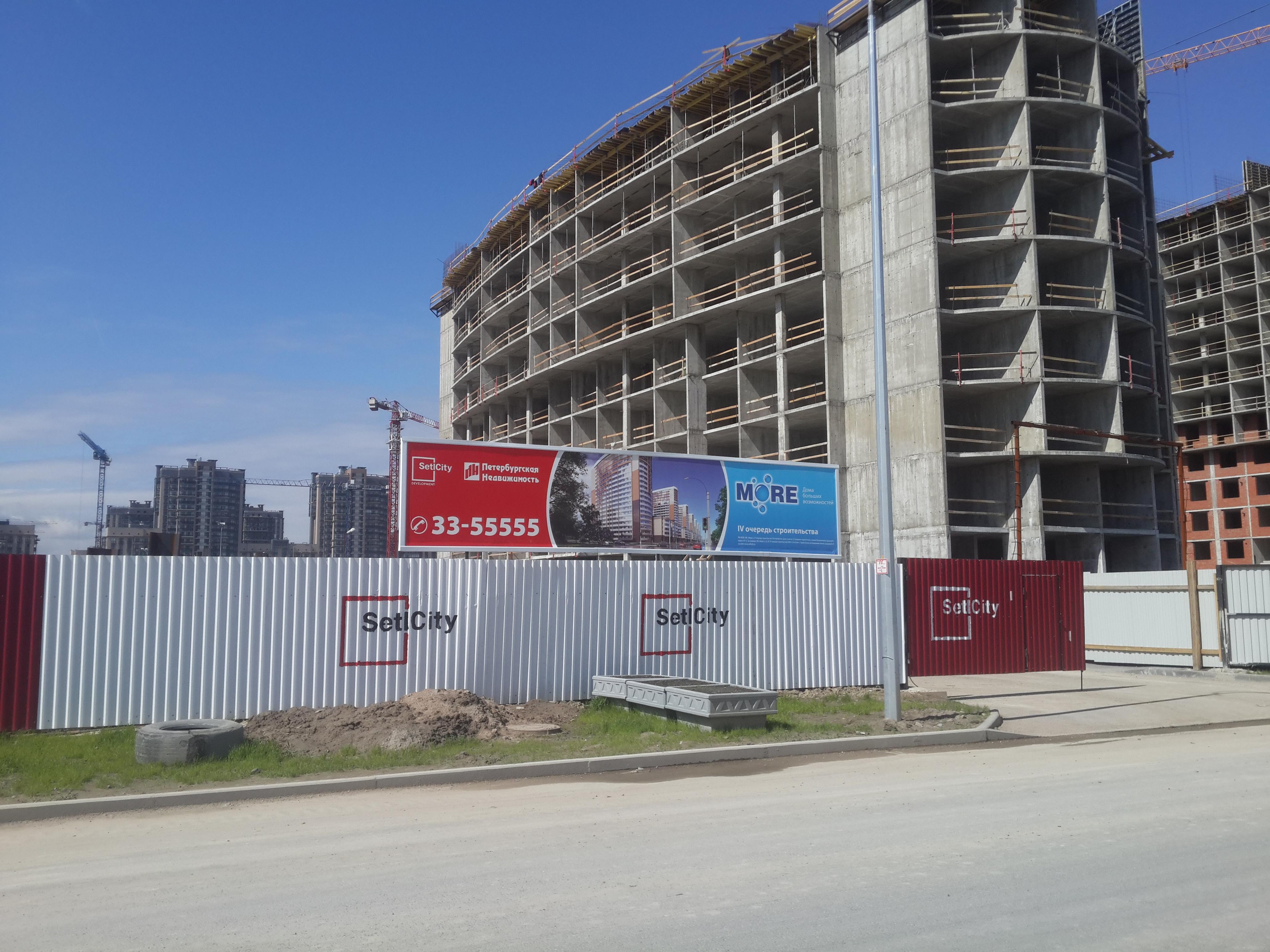 Рекламный баннер для Жилого комплекса 'Море'