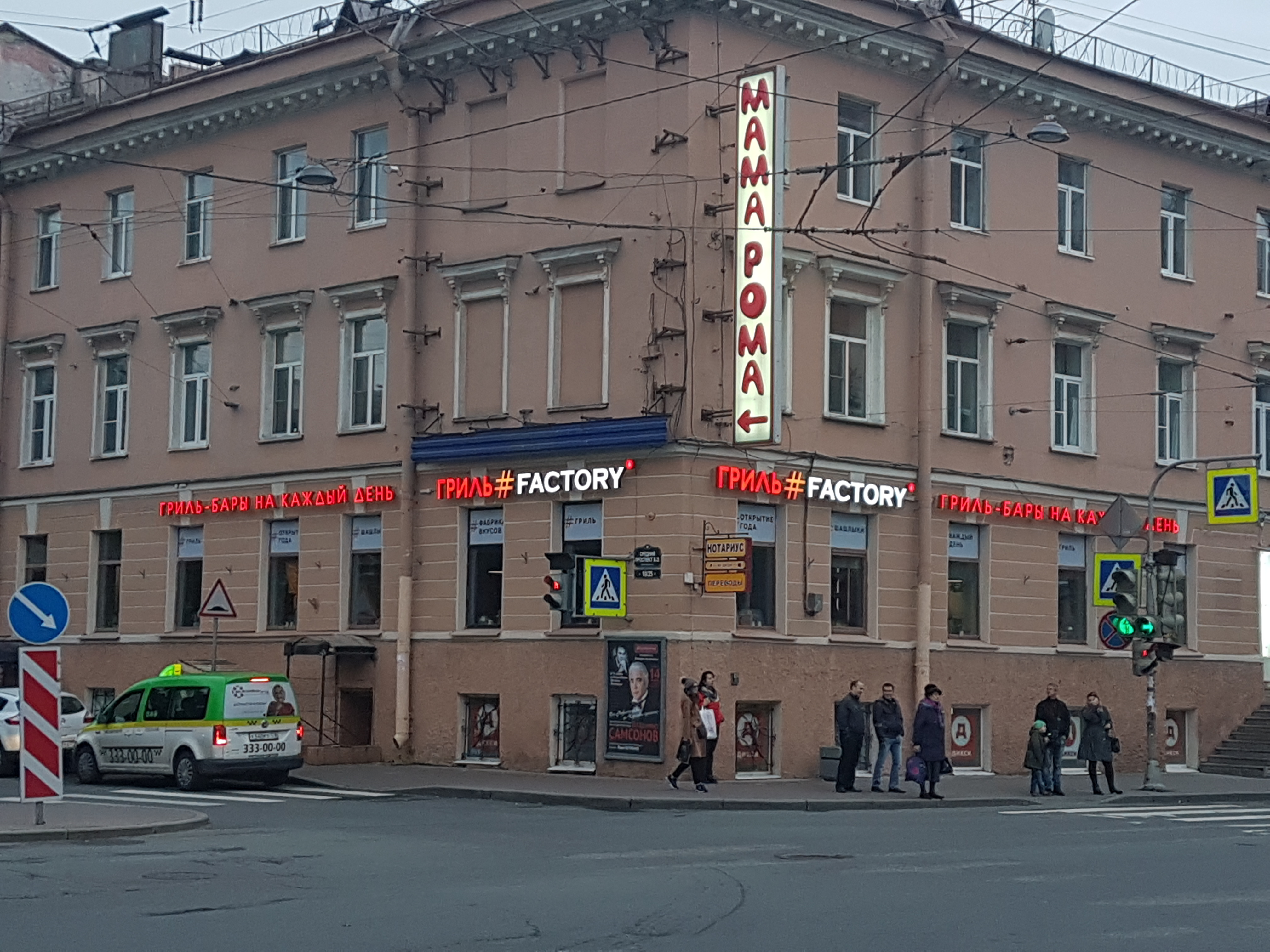 фасадная вывеска для ресторана 'Гриль#Factory'