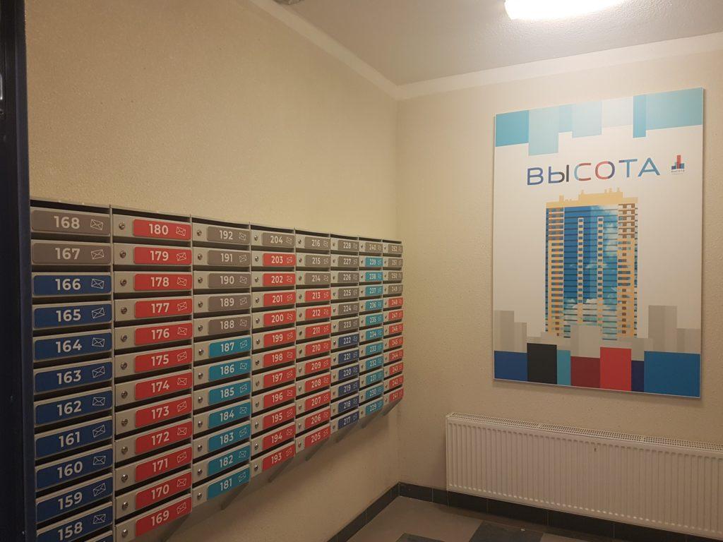 интерьерная вывеска и нумерация почтовых ящиков в ЖК 'Высота'